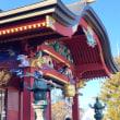 武蔵御嶽神社なう‼️標高929メートルの御嶽山山頂にそびえる2000年以上の歴史ある神社