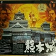 熊本城の模型