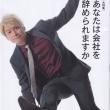 AERA '15/10/26 表紙:香取慎吾