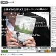 みす田くんのニコニコ生放送