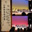 2017 孫のおゆうぎ会