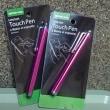 キャンドウのタッチペン、ロングタイプ/ピンクが二本に:P