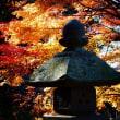 『高麗の色』 石灯籠
