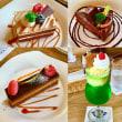 唐津で義母の誕生祝い(5)唐津シーサイドホテルでコーヒータイム
