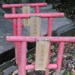 蜂穴神社を訪ねる2(香川の神社88-2)