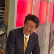 南朝鮮たる韓国の文在寅大統領が米国との貿易戦争で最悪の無為無策、Kの法則&ヘル朝鮮化が発動!!