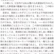 一橋大学・世界史 3