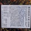 谷川岳エリア1(天神峠・天満宮/弁財天)