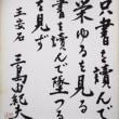 旧吉田邸・鎌倉文学館 2