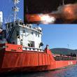 トルコ魚運搬船の火災で船体放棄   地中海