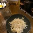 【食】久々『餃々 栄店 (チャオチャオ)』でランチビアからの……