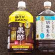 黒酢&胡麻麦茶