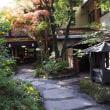 山のホテル 夢想園さんの紅葉(1) 2017