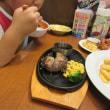 孫達と夕食デート