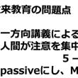 【マンガ】集中力の限界