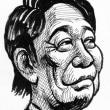 役所広司、長谷川博己、坂上忍、岸部一徳(筆ペンとミリペンの似顔絵)