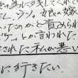 NHKスペシャル総合テレビ3月23日午後9時『詐欺の子』NPO法人自殺防止ネットワーク風理事長篠原鋭一氏御出演