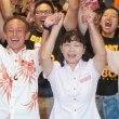沖縄知事選、投開票日。なぜか、玉城デニーの敗北はあり得ないと思えた!! それほど玉城陣営は、すごい盛り上がり方だった