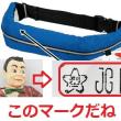 バスシーGPファイナルスケジュール!