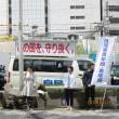4月18日 本日は自民党都連青年局の会議が新宿で行われました