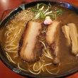 らうめん考房 昭和呈 飛魚正麺 @常滑市