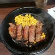 初めての いきなりステーキ