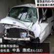 緊急走行していたパトカーが軽乗用車と衝突し、軽乗用車の運転者は意識不明の重体、パトカー警官2人はけがなし
