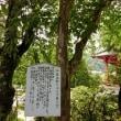 長野県阿智村 長岳寺 Chogakuji temple in Nagano, Achimura