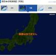 画像がありません@東日本の気象衛星(可視)