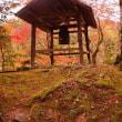 奥河内の古刹 「地蔵寺の紅葉」