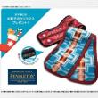 ちょっと早めのクリスマスプレゼント!!!