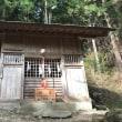 軍刀利神社の大桂(山梨県上野原市)