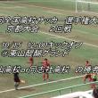 頑張れ!京都両洋高校サッカー部 選手権 応援ムービー。