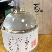 本格焼酎 百(ひゃく)