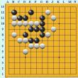 囲碁死活817官子譜