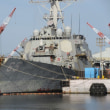 平成30年度 千葉市遺族会 海上自衛隊艦艇見学と横須賀軍港めぐりの旅 2