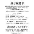 追 分 盆 踊 り (8/13~16<19:00~>)まで、あと0日!