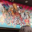 スーパー歌舞伎になった『ワンピース』を見てきました!!③