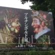 旅  西洋美術館