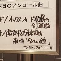 トリフォニーホール≪ゴルトベルク変奏曲≫2017