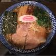 木更津 東京インテリア ワンコOK & 熟成醤油らーめん ヤマト醤店 に行きました。