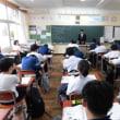 教育実習生の研究授業