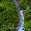 白金温泉、白鬚の滝