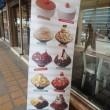 セブ島のかき氷と、マレーシアのかき氷。「Mykōri Dessert Cafe」アイデアに驚きました。