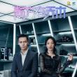中国ドラマ 『南方有喬木』ウィリアム・チャン主演の現代都市型ドラマ始まる、文句なしにカッコいい