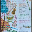太田弦+前橋汀子+東京フィルでブルッフ「ヴァイオリン協奏曲第1番」、ラヴェル「ボレロ」他を聴く~都民芸術フェスティバル・オーケストラシリーズ始まる