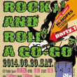 ROCK AND ROLL A GO-GO