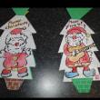 """~ 絵手紙教室・・""""クリスマス・カードを作ってみよう・・"""" ~"""