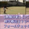 ソフトテニスでトレーナーによるフォームチェック事例