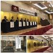 津山市体育協会創立70周年記念式典